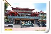 南投-埔里 日月潭(2011.06.18):D-孔明廟 (20110618南投魚池中明村)01
