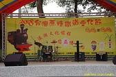溪湖-2008臺灣蔗糖鐵道文化節:溪湖-2008臺灣蔗糖鐵道文化節 (20081116b) 0
