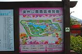 2012.01.30 溪州公園  :20120130 溪州公園 001.JPG