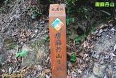和平-唐麻丹山登山步道(2011.09):和平-唐麻丹山登山步道(201109) 20