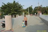 員林-運動公園登山健行:員林-運動公園登山健行(20081101 D50+N18-135) 7