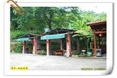 南投-埔里 日月潭(2011.06.18):C-槌仔寮庄腳菜花園餐館 (20110618魚池大雁村)01