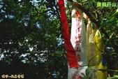 和平-唐麻丹山登山步道(2011.09):和平-唐麻丹山登山步道(201109) 07
