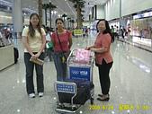00-Terima kasih wati哇蒂(200206-201106):20080629a 桃園國際機場-接哇蒂回台-藝雄 美蓮 宛芝 宜臻 哇蒂(Canon 960IS)17.jpg
