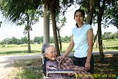 00-Terima kasih wati哇蒂(200206-201106):951005a 台中都會公園-母親 藝雄 哇蒂(Canon 300d+c18-55)005.JPG