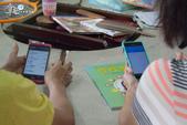 2016 永樂數位學習&閱讀分享計畫:2016-數位APP基礎操作課