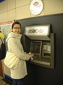 英國遊記本:hsbc
