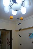 2008-10-31 萬聖變裝趴:燈也變成蝙蝠的據點