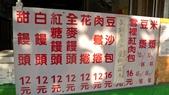 新竹市.北區.鐵路饅頭:[taweihua] 鐵路3菜單.JPG