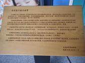 宜蘭縣.五結鄉.玉兔鉛筆觀光工廠:[jazzyang]  DSCF5189.JPG