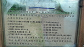 花蓮縣.壽豐鄉.豐田村自行車道:[mr.ayang] DSC03393.JPG