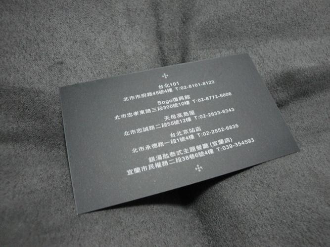台北市.士林區.晶湯匙泰式主題餐廳 (天母店):[paulyear] DSC09893.JPG