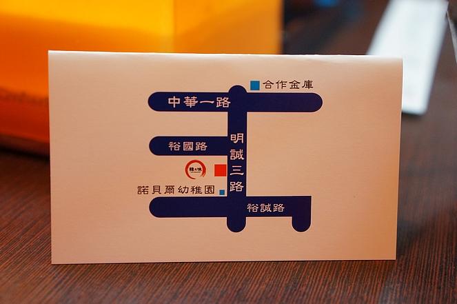 高雄市.鼓山區.韓之味韓式料理:[ca062] DSC02264.jpg