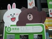 台北市.士林區.line friend 互動樂園 [~2014/4/27]:[snoopy7219] DSC08412.JPG