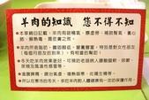 桃園縣.中壢市.正老林羊肉爐 (中壢店):[cc11265811] 正老林 (18).jpg