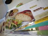 台南市.東區.Quinny cafe & lounge:[lotuschichi] P1090956.JPG
