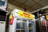 雲林縣.斗六市.斗六第一家老店紅面薑母鴉:[mr.coffee] IMG_2002.JPG