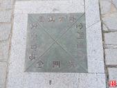 金門縣.金城鎮.虛江嘯臥(國定二級古蹟):[yuhyng] 文臺寶塔金門酒史館 (4).jpg