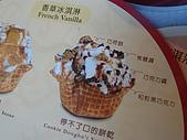 """高雄市.前鎮區.夢時代廣場:[shellon] 這是我點的超甜的""""停不了口的餅乾&quo"""
