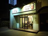 台北市.信義區.[已歇業] ARANZI CAFE:[lotuschichi] P1130166.JPG