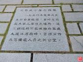 金門縣.金城鎮.虛江嘯臥(國定二級古蹟):[yuhyng] 文臺寶塔金門酒史館 (8).jpg
