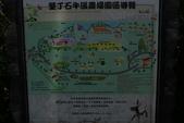 屏東縣.恆春鎮.墾丁石牛溪農場:[liupangyen] 石牛溪農場_054.JPG