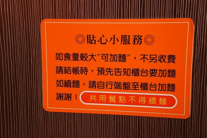 高雄市.三民區.赤印牛排:[ca062] DSC03486.jpg