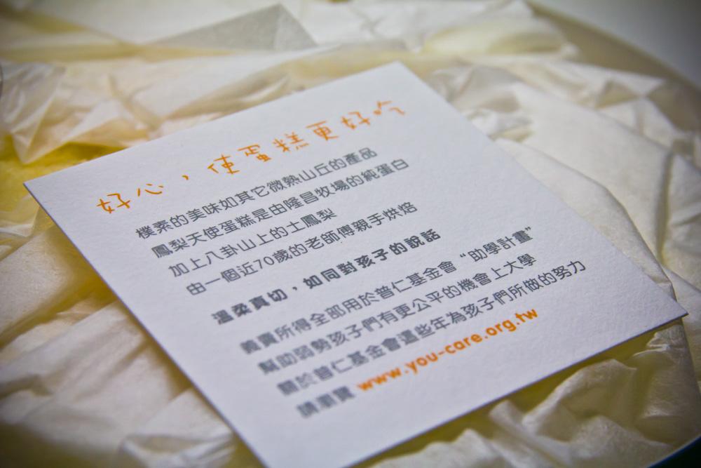 南投縣.南投市.微熱山丘:[ichiro0910] IMG_9501.JPG