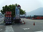 苗栗縣.大湖鄉.草莓文化館 (大湖酒莊):[jazzyang] DSCF3504.JPG