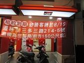 高雄市.苓雅區.[已歇業] Pizza Hut 必勝客歡樂吧 (高雄三多店):[ca062] IMG_1247.jpg