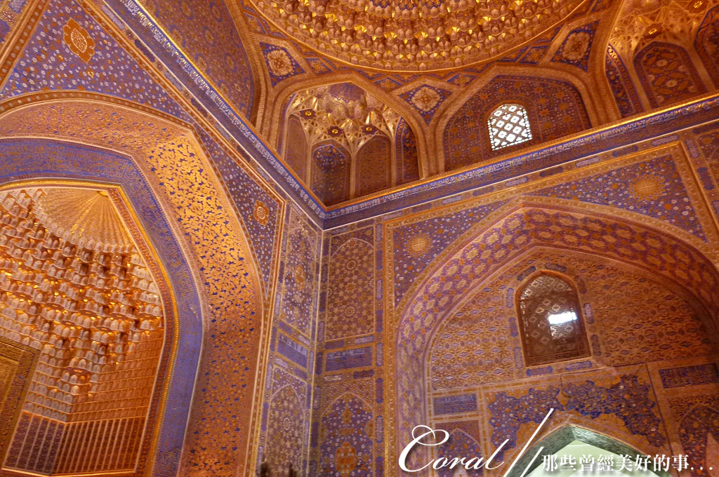 烏茲別克全區.烏茲別克─雷吉斯坦廣場:[coral4401] 烏茲別克─雷吉斯坦廣場