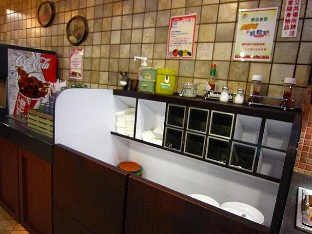 高雄市.苓雅區.[已歇業] Pizza Hut 必勝客歡樂吧 (高雄三多店):[ca062] IMG_1212.jpg