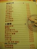 基隆市.仁愛區.橘之堡餐飲店:[trbb1109] DSCF6140.JPG