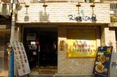 台北市.大安區.rice cafe 杓文字(永康店):[eltatv] 24.jpg