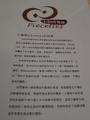 台北市.萬華區.小銅板牛排 (西門店):[jennifer99] P1310929.JPG
