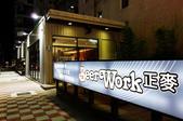 新竹市.東區.正麥鮮釀餐廳 (新竹園區店):[sheng_wei] BeerWork - 01.jpg
