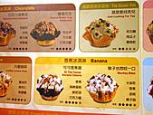 台北市.信義區.Cold Stone 酷聖石頂級冰淇淋 (信新門市):[ppa454] IMG_0858.jpg