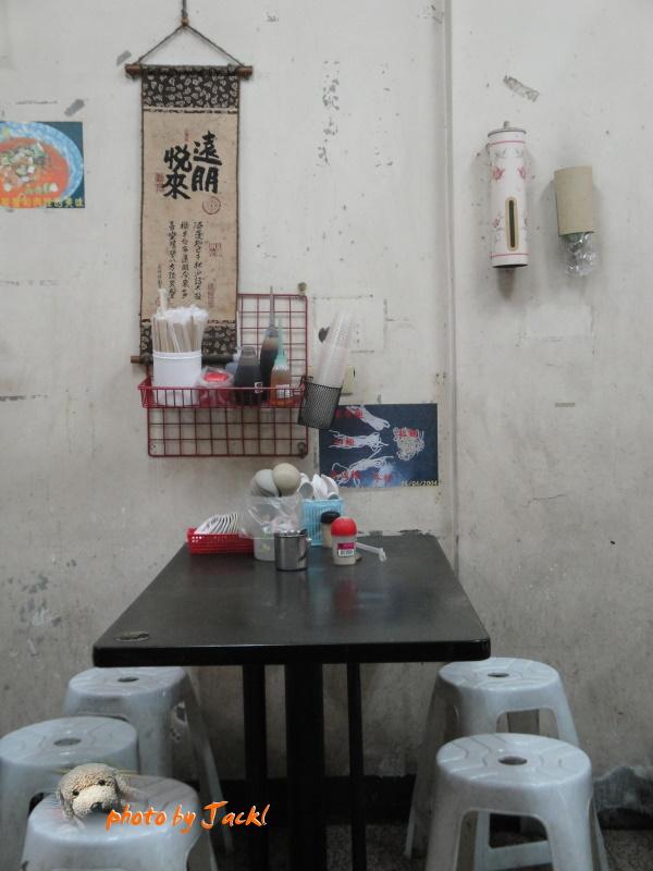 新北市.淡水區.胡記牛肉麵:[cga.jackl] 01-5 店內-4.JPG