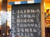 苗栗縣.南庄鄉.橄欖樹咖啡民宿:[realtime2012] P1241608(001).jpg