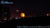 高雄市.苓雅區.光榮碼頭 (黃色小鴨):[shiauwen116] 霍夫曼的黃色小鴨 (52)