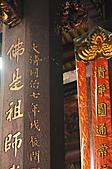 台北市.萬華區.艋舺清水巖祖師廟:[xalekd] 艋舺清水巖祖師廟6.jpg