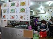 新竹市.北區.黑隆美食:[taweihua] 黑隆4備餐區.JPG