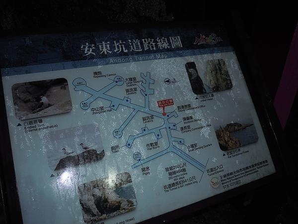 連江縣.東引鄉.安東坑道:[realtime2012] 安東坑道8.jpg