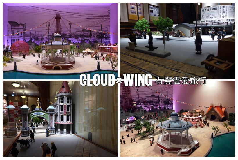 大阪府.大阪通天閣 (新世界):[cloudxwing] Osaka5Days_1-1 (6).jpg