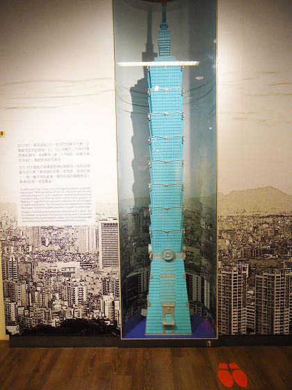 台北市.信義區.台北探索館:[liwen2010] 台北探索館