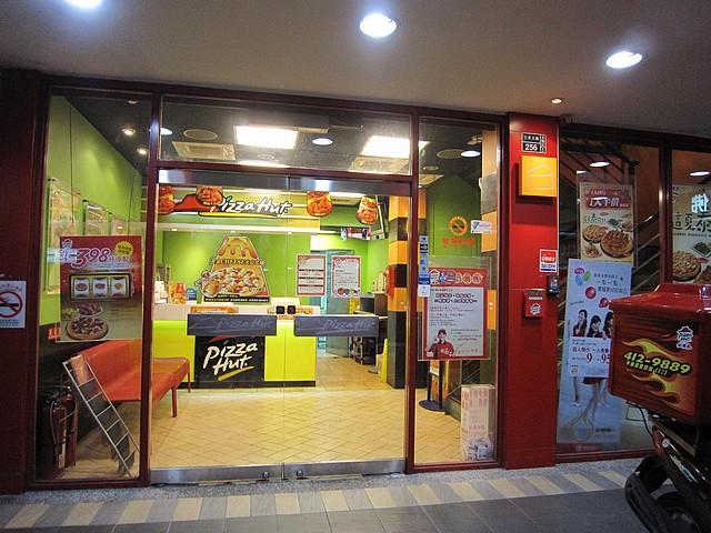 高雄市.苓雅區.[已歇業] Pizza Hut 必勝客歡樂吧 (高雄三多店):[ca062] IMG_1248.jpg