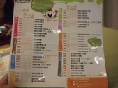 台中市.北區.mr. Ciao 俏義式餐館:[realtime2012] P4016099(001).jpg