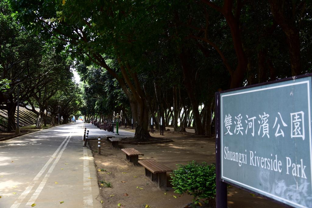 台北市.士林區.雙溪生活水岸自行車道:[lsg2006] 雙溪生活水岸自行車道