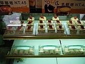 苗栗縣.大湖鄉.草莓文化館 (大湖酒莊):[jazzyang] DSCF3524.JPG