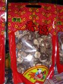 (這是一本待審核的相簿):[vayongfu] 用木頭原味烘培後裝袋